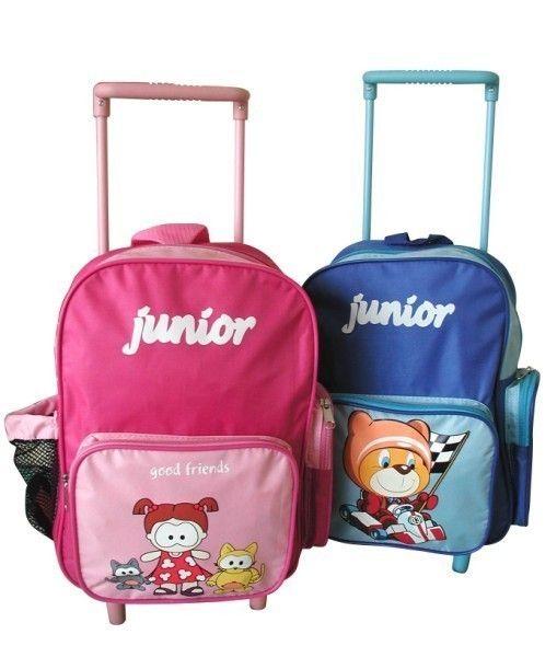 """Elegant - 12"""" Kids Trolley (Pink)"""